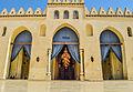 جامع الحاكم بأمر الله Al-Hakim Mosque.jpg