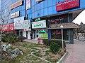 فروشگاه گیاهی ارگانیکو Organico Vegetarian Shop - panoramio (1).jpg