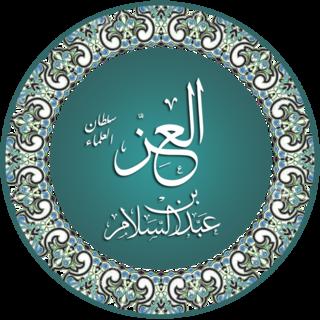 Izz al-Din ibn Abd al-Salam theologian
