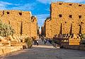 معبد الكرنك محافظة الاقصر.jpg