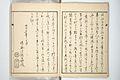 『暁斎画談』-Kyōsai's Treatise on Painting (Kyōsai gadan) MET 2013 764 a d a 03.jpg