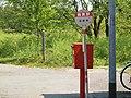 ポスト、バス停、緑 - panoramio.jpg