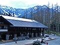 上高地車站 Kamikochi Station - panoramio.jpg