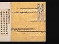古筆切の手鏡 『藻鏡』-A Mirror of Gathered Seaweed (Mokagami) Calligraphy Album MET DP-13183-001.jpg