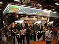 台北電腦展2008年8月1日 - panoramio - Tianmu peter (34).jpg