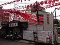 國旗屋米干店.JPG