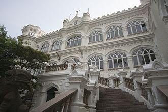 University Hall (University of Hong Kong) - The exterior of University Hall