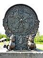 平波銅鏡 Ping Po Bronze Mirror - panoramio.jpg