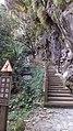 文山溫泉步道1.jpg
