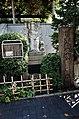 日本橋魚市場發祥地, 日本橋, 東京, 日本, 日本橋魚市場発祥の地, にほんばし, とうきょう, にっぽん, にほん, Nihonbashi, Tokyo, Japan, Nippon, Nihon (22534124880).jpg