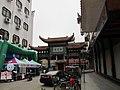泰宁县尚书第牌坊 - panoramio.jpg