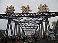 海珠桥重开时候的画面 20130831 182943.jpg
