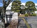 神戸地方裁判所柏原支部・神戸家庭裁判所柏原支部・柏原簡易裁判所P1101077.jpg