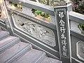 芝山嚴古蹟(士林區) - panoramio - Tianmu peter (15).jpg