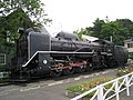 街のD51(Locomotive) - panoramio.jpg