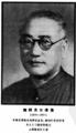 陳楨.PNG