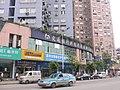 飞霞南路街景4 - panoramio.jpg