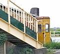 黄色い電話ボックス (愛知県豊明市沓掛町) - panoramio.jpg