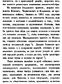 02-01-Arhiv Yugo Zapadnoj Rossii 02 01 1861-2.jpg