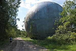 Kimrsky District - A sphere of unknown origin close to the village of Ignatovo.