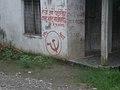 0826 tharu maoists (3048893003).jpg