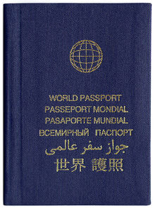 Old version of World Passport