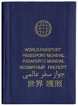 World Passport - Old version of World Passport