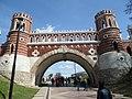 10. Москва - Музей-усадьба Царицыно - Фигурный мост.jpg