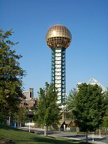 the sunsphere the idea for a worlds fair in knoxville