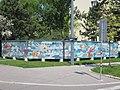 1210 Justgasse 29 Ruthnergasse - Betonwand mit Mosaik Fische und Pflanzen von Anton Krejcar 1965 IMG 4236.jpg