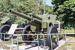 122 mm howitzer model 1938 in the Great Patriotic War Museum 5-jun-2014.jpg