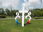 1256jfSaint Joseph Chapel Clark Freeport Angeles Pampangafvf 11.JPG