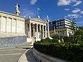 13.Ακαδημία Αθηνών GR-IA10-0006.jpg