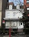 135 Joralemon Street from east.jpg