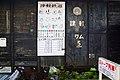 140914 Tsugaru Goshogawara Station Goshogawara Aomori pref Japan09s3.jpg