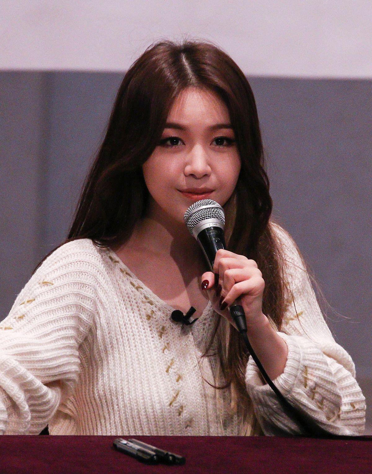 go eun ah jaejoong dating