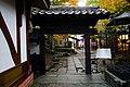 171103 Kogensha Morioka Iwate pref Japan07s3.jpg