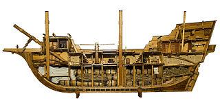 Canterbury (ship)
