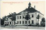18309-Königsbrück-1914-Truppenübungsplatz - Wache-Brück & Sohn Kunstverlag.jpg