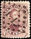 1859ca 10c Canada 141 Yv15 Mi13a SG34.jpg
