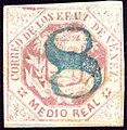 1866 Medio Real Venezuela 8 Yv16 Mi15.jpg