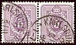 1886 5pfg pair Reich Karlsruhe Bahnhof Mi40.jpg