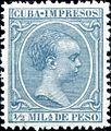 1896-Cuba-Newspaper-Stamp.jpg