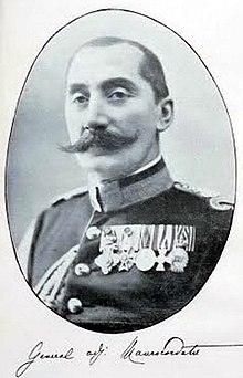 1913 - General Leon Mavrocordat.jpg