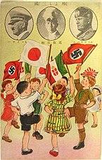 1938 Naka yoshi sangoku