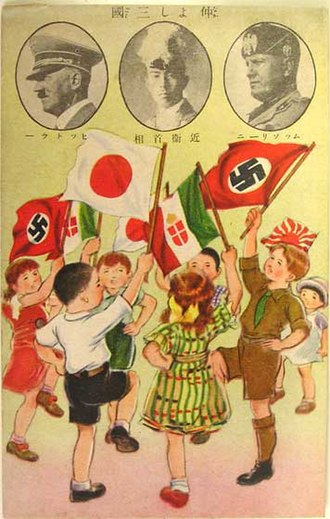 Interwar period - A Japanese poster promoting the Axis cooperation in 1938.
