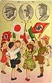 1938 Naka yoshi sangoku.jpg