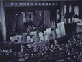 1952-03 1952年 上海市店员五反运动代表会议.png