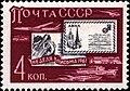 1961 CPA 2618.jpg