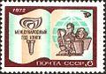 1972 CPA 4119.jpg